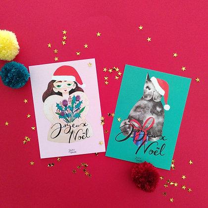 Cartes de Noël - D'après illustrations à l'aquarelle