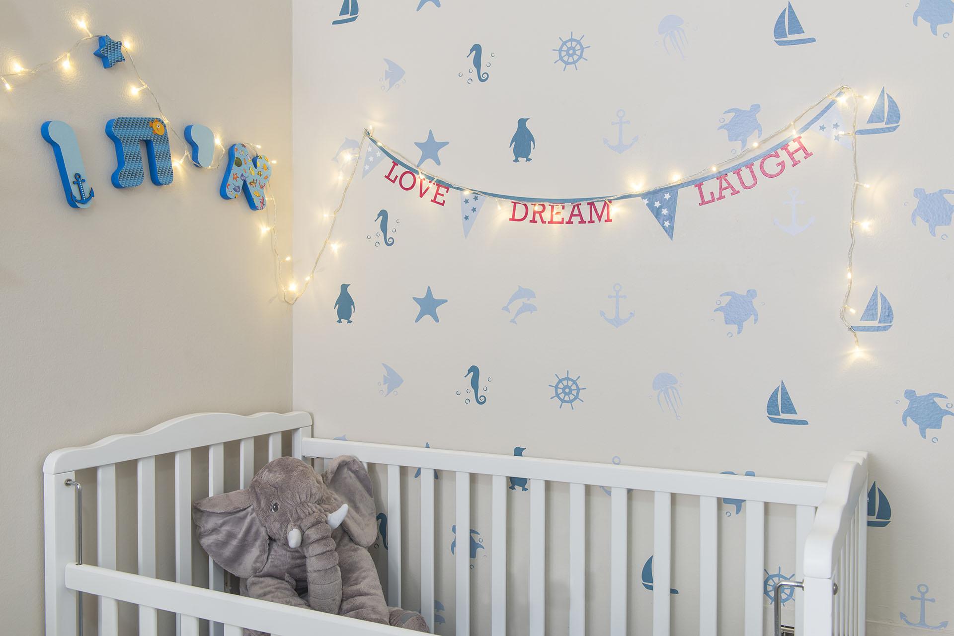 Trumpeldor Baby room