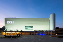 Habima National Theater