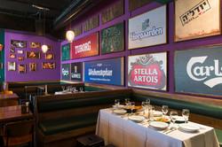 Yudale Bar Givat Brenner