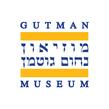 Gutman Museum מוזיאון נחום גוטמן
