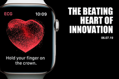 The Beating Heart of Innovation