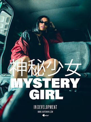 MYSTERY GIRL Movie Poster.jpg