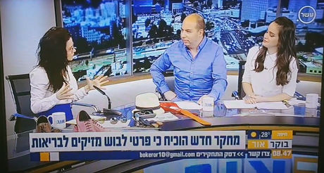 ערוץ 10 עניבות.jpg