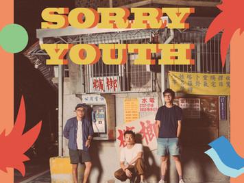5/29[DANCE HALL] トロピカルシティポップGym and Swimと南台湾出身の熱帯オルタナロックバンドSORRY YOUTH(拍謝少年)