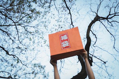 ㊗ 大浪漫卡帶福袋 ㊗
