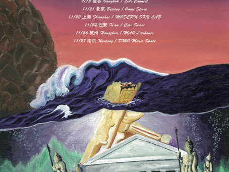 Yogee New Waves Asia tour 2019