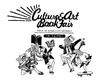 12/9&10 Culture & Art Book Fair in Taipei vol.2