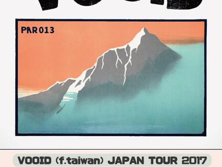 8/15-17 VOOID a.k.a. 洪申豪BAND (f.taiwan) JAPAN TOUR 2017