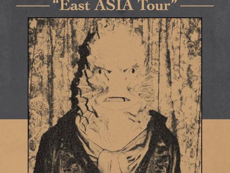 タイのトロピカルシティポップバンド「Gym and Swim」EAST ASIA TOURが決定!/ 泰式風情熱帶 CityPop 樂團「Gym and Swim」東亞巡迴確定!