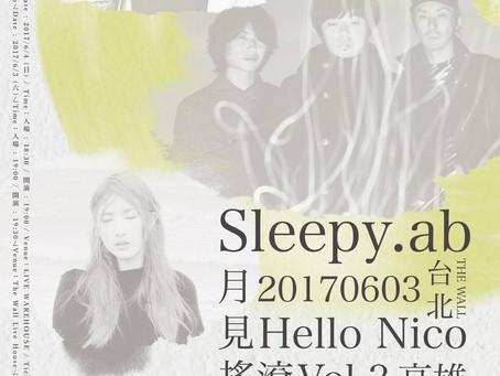 6/3&4 月見搖滾 vol.3 [sleepy.ab 台灣巡演]