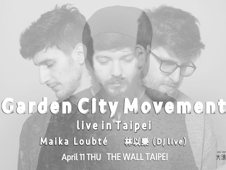 <4/11>Garden City Movement live in Taipei