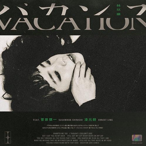 林以樂 リン・イーラー / VACATION (7inch)