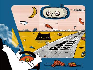 鬱々とした雨が降り続ける熱帯都市のギターロック「打倒サンドイッチ」原石のようなデビューEPが完成!/「打倒三明治」如裸石般的耀眼新作「Road Kill」即將發行首張日盤10吋黑膠!