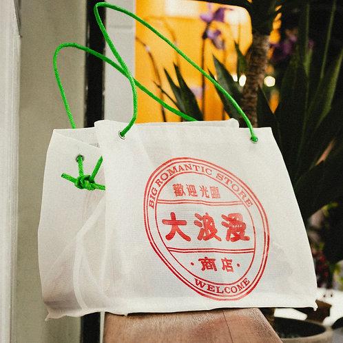 大浪漫商店台湾エコバッグ