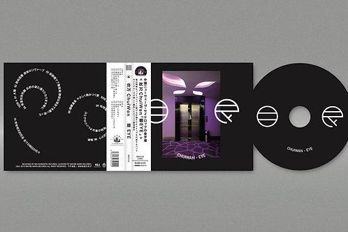 「眼eye」/ 吹万chuiwan (CD)