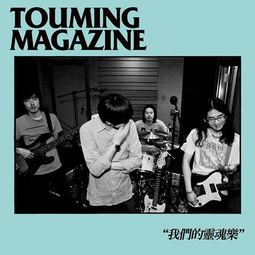 僕たちのソウルミュージック(CD/台湾盤) /透明雑誌