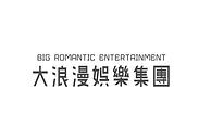 bigromanticentertaiment