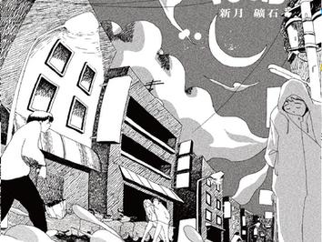 <7/22>台湾SSW洪申豪(ホン・シェンハオ、透明雑誌vo)率いるバンドVOOIDによる珠玉の名曲7インチがリリース決定!リリースを記念して下北大浪漫商店にてPAR STOREの展示販売も開催決定!