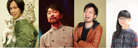 4/9「FM802 BEAT EXPO STAND vol.1~世界の料理を楽しみたいわん!」(洪申豪talk&live)