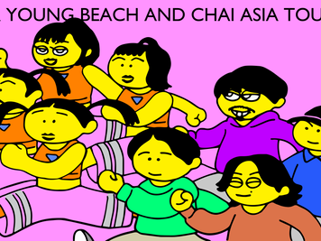 「NEVER YOUNG BEACH AND CHAI ASIA TOUR 2019」