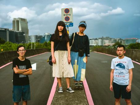 11/1 台湾インディシーンの新世代バンド「DSPS」、セカロイとBIG ROMANTICの共同による7インチリリースが決定!東京福岡のツアーも開催!/台灣獨立音樂圈新世代樂團「DSPS」,將由日本獨
