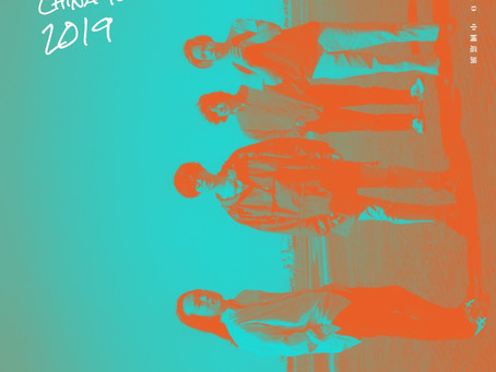 シャムキャッツ / Siamese Cats 中国tour 2019開催決定!!
