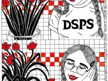 台湾のDSPS、今夏を彩る爽やかなポップナンバー「Catch Me Baby Come and Dive」「Folk Song For You」の両A面7インチシングルリリース決定。