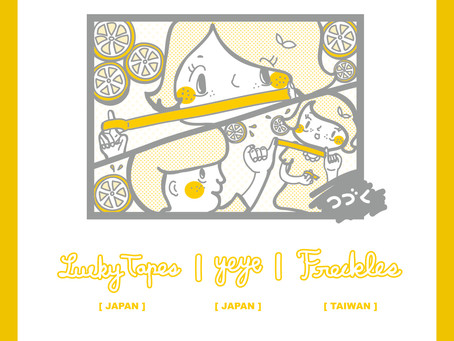 10/9 LUCKY TAPES / YeYe / 雀斑 at THE WALL