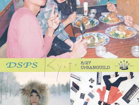 DSPS deep summer tour 2019