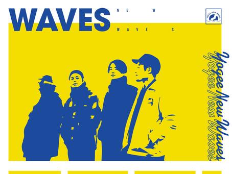 初夏日摇祭-Yogee New Waves Bluemin' Days TOUR 中国站開啟  / 中国4都市を巡るツアー開催決定!