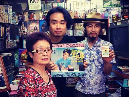 Yohei Hasegawa a.k.a.YangPyong new 60's Chinese garage rock Mix and Inter view