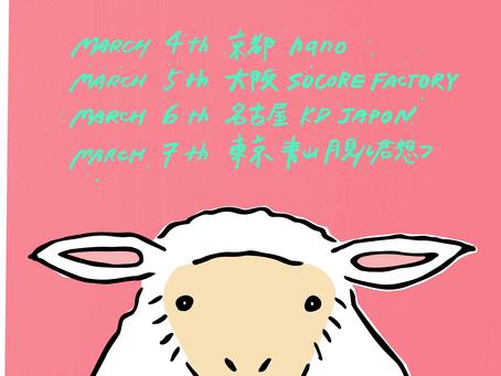 台湾の4人組シューゲイズ/ノイズ・ポップ・バンドManic Sheepの来日ツアー公演が決定!/ 台灣迷幻噪音/瞪鞋搖滾的四人樂團 Manic Sheep 日本巡迴決定!