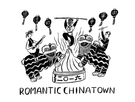 ROMANTIC CHINATOWN × オカタオカ 記念Tシャツ / 紀念T恤