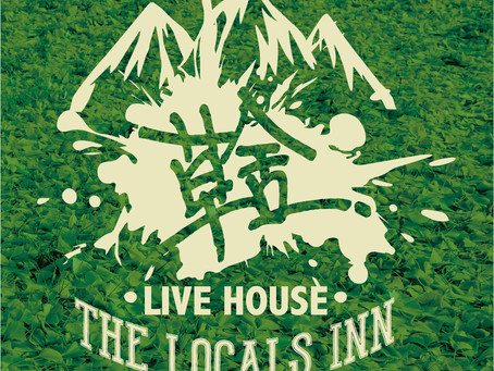 LIVEHOUSE INTERVIEW : 草舍 the locals in (台湾,高雄)