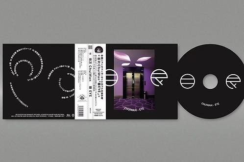 吹萬Chuiwan『眼eye』(CD)