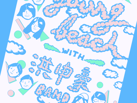 11/26-27 never young beach 台灣巡迴 with 洪申豪BAND