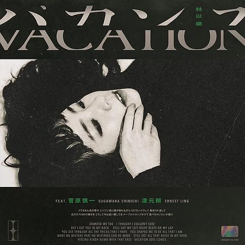 林以樂『VACATION/バカンス』/ 7 inch