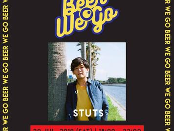 <7/20&21>全港首個精釀啤酒 x 獨立音樂節 Beer We Go  / 香港初のクラフトビール&インディーミュージックのフェスティバル 「Beer We Go」開催!