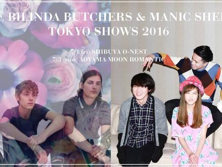 7/3 The Bilinda Butchers & Manic Sheep Live in Tokyo 2016