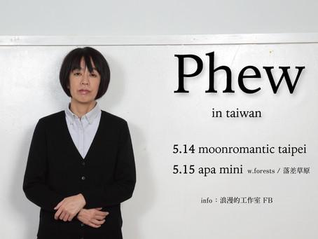 Phew in taiwan