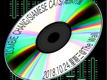 <10/24> BIG ROMANTIC LIVE [ZOMBIE CHANG / シャムキャッツSIAMESE CATS / 海豚刑警イルカポリス]