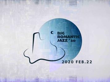 2020/2/22【BIG ROMANTIC JAZZ FESTIVAL 2020】Chara+Kan SanoやSUN RAIなど出演者第一弾発表!