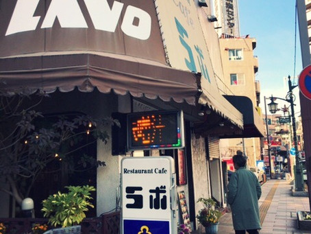 麺TERVIEW with シャムキャッツ/ Siamese Cats from 西川口 to ASIA (中 2/3)