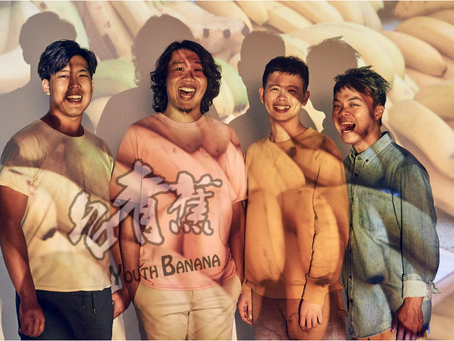 <3/5&6>台青蕉樂團Youth banana live in Tokyo