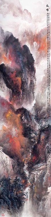 Li Zhangtian 李長田