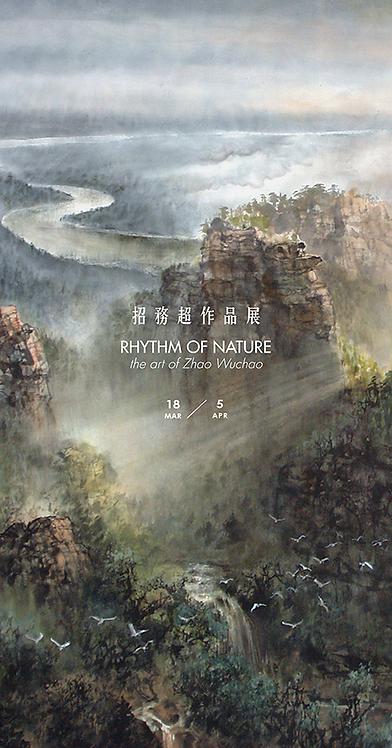 Rhythm of Nature - Zhao Wuchao 招務超作品展