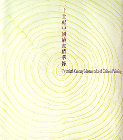 2001album