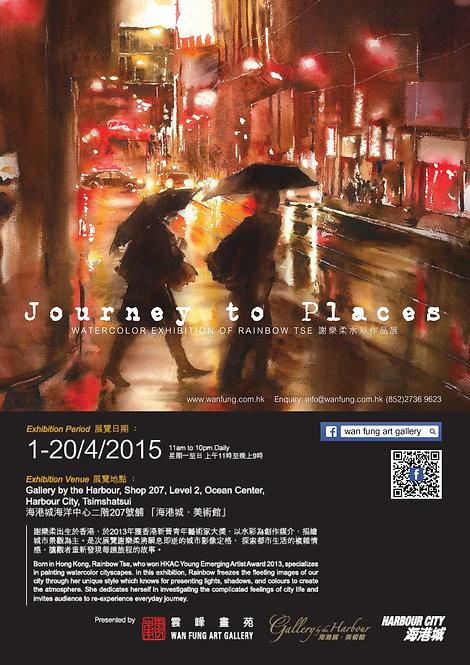 Journey to Places - Rainbow Tse 謝樂柔作品展
