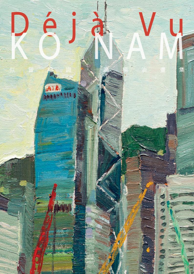 KonamNicCover2